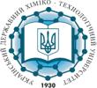 Государственное высшее учебное заведения, Украинский государственный химико-технологический университет
